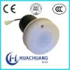 DC Motor for Water Pump,spa chair motor