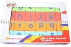 Stock 24 Piece Printed Block PN81007E, stock toy,stock educational toy,stock lots
