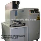 Metal Laser cutting 500W