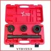 Inner Tie Rod Tool Set (VT01553)