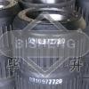 BPW brake drum--truck brake drum(0310977720)