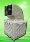 indoor evaporative cooler