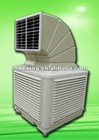 indoor evaporative cooler