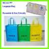 Lastest Promotional Woven Polypropylene Bags Waste