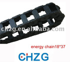 Electric energy cable chain