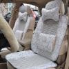 automobile cushion(5pieces/set)---Best price!!!