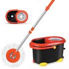 QQ magic mop