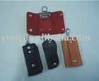 colorful leather key holder for car