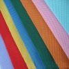 spunbonded PP non woven fabric for various applications