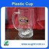 Plastic PC Big beer mug with hand
