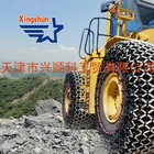 tire protection chain for loader