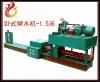 Horizontal hydraulic stump splitting machine