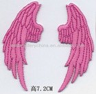 Applique embroidery for clothing accessories -wing