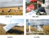 Solar photovoltaic agricultural irrigation system
