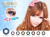 ice blue contacts/cosmetic lens/solotica hidrocor/optix