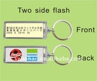 two sides flash solar keychains (Shenzhen manufacturer)