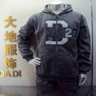 Man Casual Zipper Up Hoodies Suit