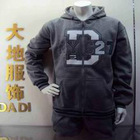 Man Casual Zipper Up Hoodies Suit