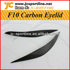 NEW PRODUCT Carbon Fiber eyelid for BMW F10
