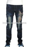 Kids latest design jeans pants