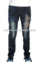 Kids latest design jeans pants
