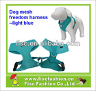 2012 harness with weights for dogs