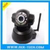 H.264 Megapixel IP network camera (ip66, 50meter IR distance)