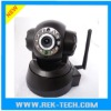 H.264 Megapixel IP network camera (ip66, 50meter IR distance)