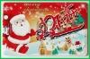 Christmas gift Card u disk