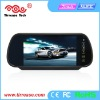 """7"""" REARVIEW MIRROR MONITOR"""