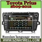 2 din 8 inch Car radio tape recorder for Toyota Prius 2009-2012 .