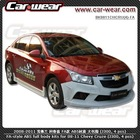 FA-style ABS full replacement body kit for 2008-2012 Chevrolet Chevy Cruze (4 pcs)