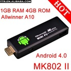 Rikomagic MK802 II Mini Android 4.0 PC Android TV Box A10 Cortex A8 1GB RAM 4G ROM HDMI TF Card New Arrival