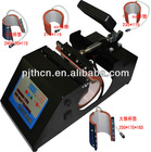 Combo mug heat press machine (mulit size heating elements)