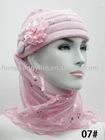 Nice Arabic Women Hijab 07#