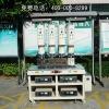 China made Belt Punching Machine