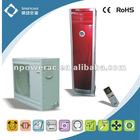 floor stand type air conditioner