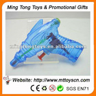 10.5cm semi-transparentplastic promotional water gun toy