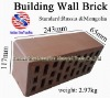 Russia Standard Hollow Clay Brick 243x117x65mm