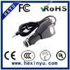 Car charger for 3.7V lithium ion battery for heated shoes