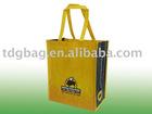 145gsm laminated RPET packaging bag