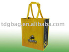 145gsm laminated RPET packaging bag