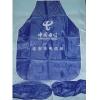 waterproof apron