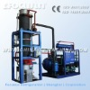 Capacity 20,000kg/24hrs, Industrial tube ice machine for beverage, with stainless steel ice screw ice delivery