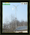 300W wind turbine generator windmill for home use