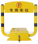 remote control parking lock with wholesale price