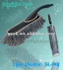 Best selling Car dust brush Car cleaning brush