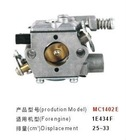 5200 chainsaw carburetor