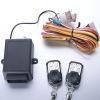 Auto Keyless Entry System KE-200/LX19