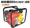 CPQGZ50-100 Gasoline Clean Water Pump Set